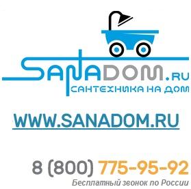(c) Sanadom.ru